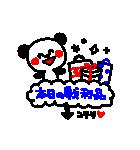 3色ボールペンで年末&あけおめ★(個別スタンプ:15)
