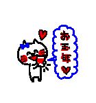 3色ボールペンで年末&あけおめ★(個別スタンプ:16)