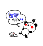 3色ボールペンで年末&あけおめ★(個別スタンプ:17)