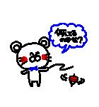 3色ボールペンで年末&あけおめ★(個別スタンプ:18)