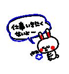 3色ボールペンで年末&あけおめ★(個別スタンプ:19)