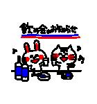 3色ボールペンで年末&あけおめ★(個別スタンプ:21)