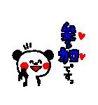 3色ボールペンで年末&あけおめ★(個別スタンプ:22)