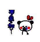 3色ボールペンで年末&あけおめ★(個別スタンプ:23)