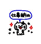 3色ボールペンで年末&あけおめ★(個別スタンプ:26)