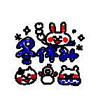 3色ボールペンで年末&あけおめ★(個別スタンプ:27)