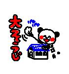 3色ボールペンで年末&あけおめ★(個別スタンプ:28)