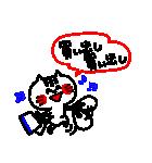 3色ボールペンで年末&あけおめ★(個別スタンプ:29)