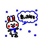 3色ボールペンで年末&あけおめ★(個別スタンプ:33)