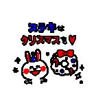 3色ボールペンで年末&あけおめ★(個別スタンプ:35)