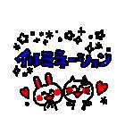 3色ボールペンで年末&あけおめ★(個別スタンプ:37)