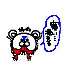 3色ボールペンで年末&あけおめ★(個別スタンプ:38)