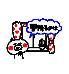 3色ボールペンで年末&あけおめ★(個別スタンプ:39)