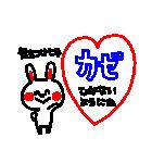3色ボールペンで年末&あけおめ★(個別スタンプ:40)