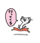 猫のグリース(個別スタンプ:01)