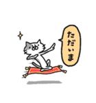 猫のグリース(個別スタンプ:02)