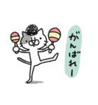 猫のグリース(個別スタンプ:03)