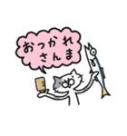 猫のグリース(個別スタンプ:04)