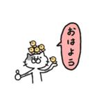 猫のグリース(個別スタンプ:05)