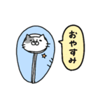 猫のグリース(個別スタンプ:06)