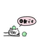 猫のグリース(個別スタンプ:07)