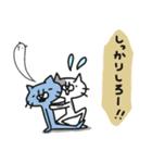 猫のグリース(個別スタンプ:09)