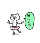 猫のグリース(個別スタンプ:11)