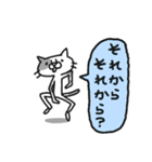 猫のグリース(個別スタンプ:12)