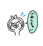 猫のグリース(個別スタンプ:14)