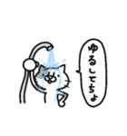 猫のグリース(個別スタンプ:15)