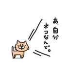 猫のグリース(個別スタンプ:17)