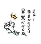 猫のグリース(個別スタンプ:18)