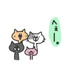 猫のグリース(個別スタンプ:20)