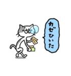 猫のグリース(個別スタンプ:21)