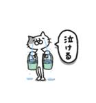 猫のグリース(個別スタンプ:22)