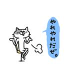猫のグリース(個別スタンプ:23)