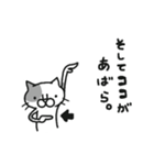 猫のグリース(個別スタンプ:24)