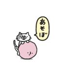 猫のグリース(個別スタンプ:26)