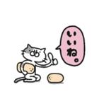 猫のグリース(個別スタンプ:27)
