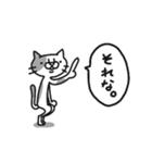 猫のグリース(個別スタンプ:28)