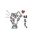猫のグリース(個別スタンプ:29)
