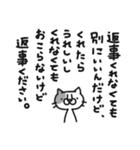 猫のグリース(個別スタンプ:32)