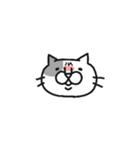 猫のグリース(個別スタンプ:36)