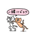 猫のグリース(個別スタンプ:37)