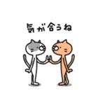 猫のグリース(個別スタンプ:38)
