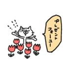猫のグリース(個別スタンプ:39)