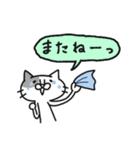 猫のグリース(個別スタンプ:40)