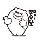 微笑みクマのスマイル2(個別スタンプ:01)