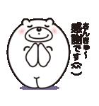 微笑みクマのスマイル2(個別スタンプ:02)