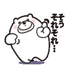微笑みクマのスマイル2(個別スタンプ:03)